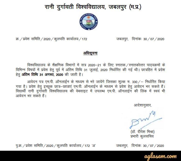 RDVV Jabalpur Admission 2020 Application Form Deadline Extended Notice