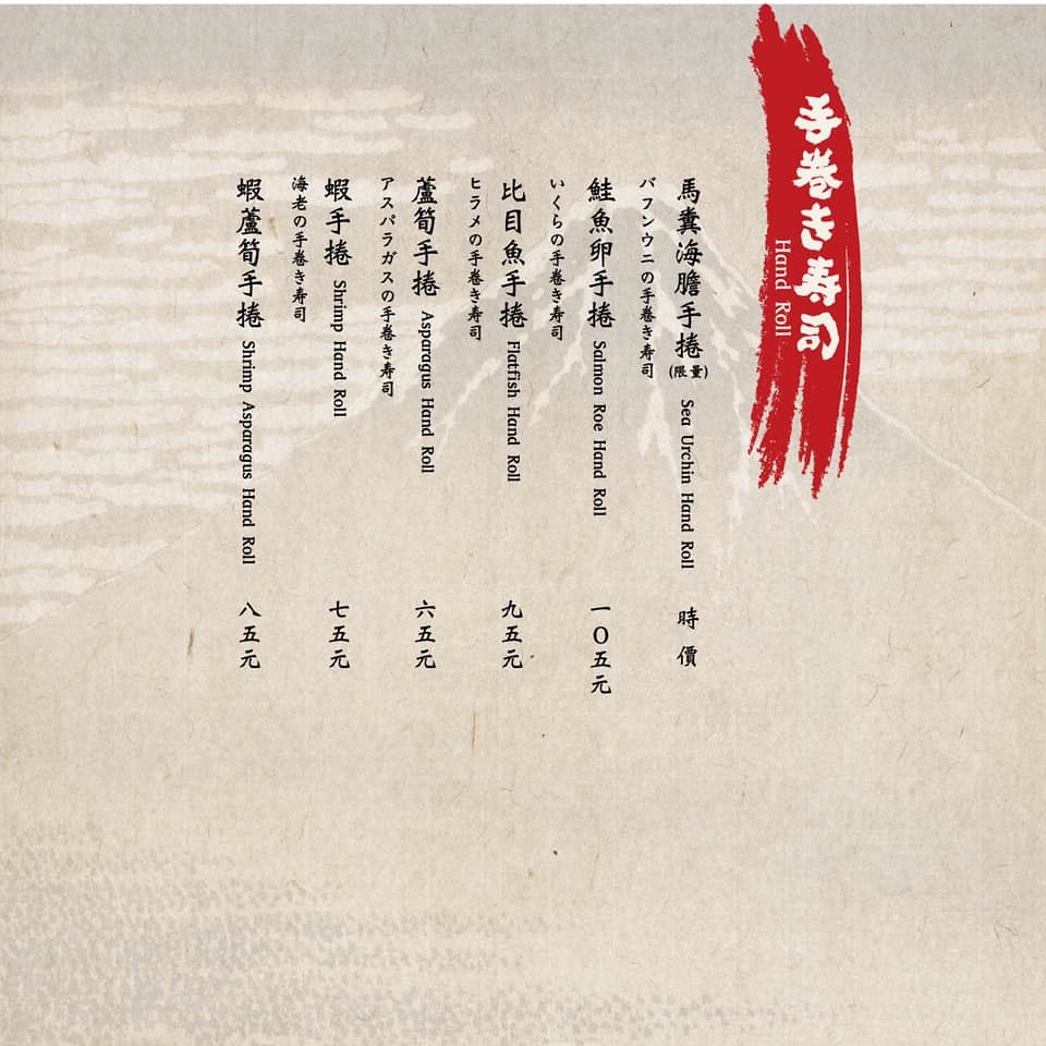 將軍府 菜單menu台中勤美店15