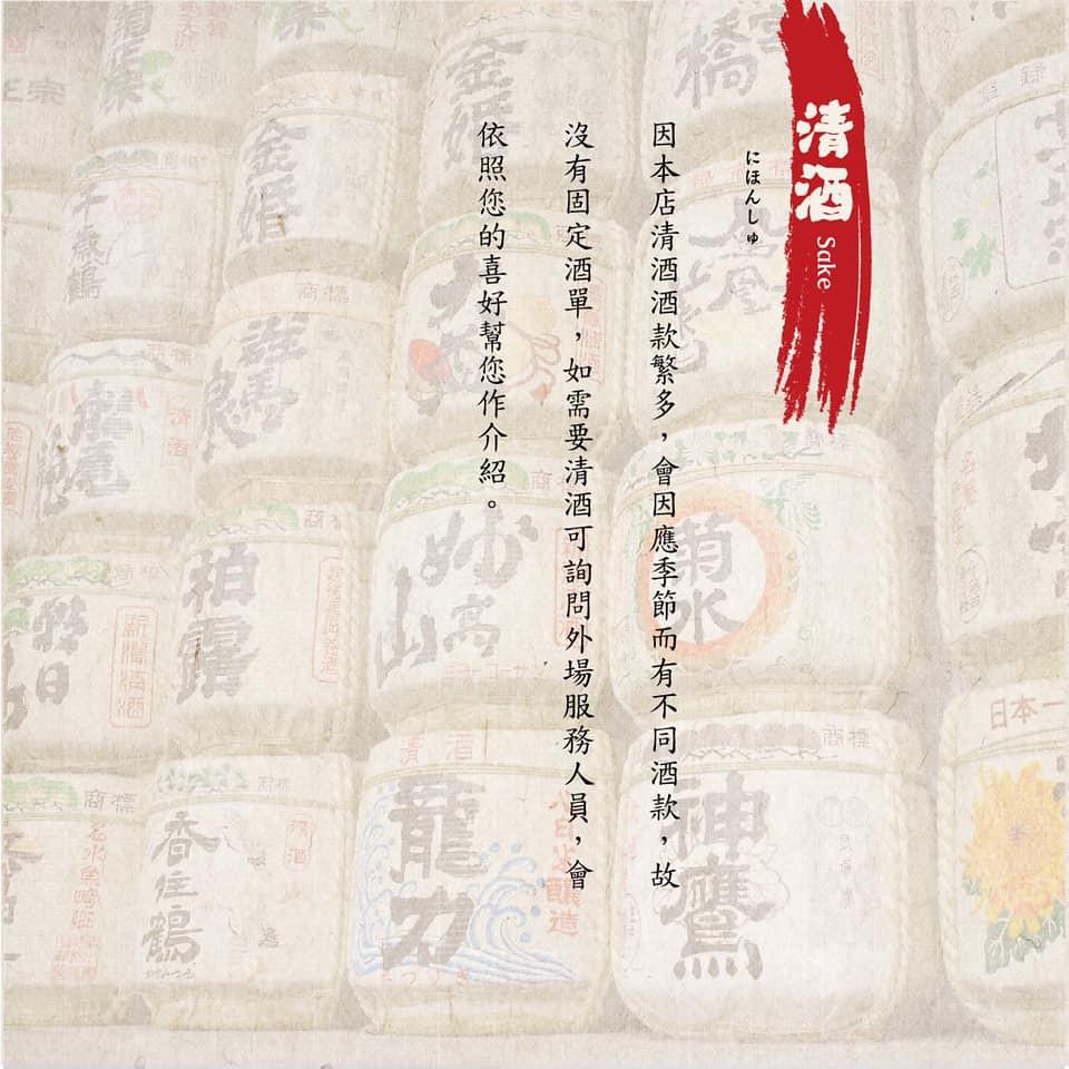 將軍府 菜單menu台中勤美店14