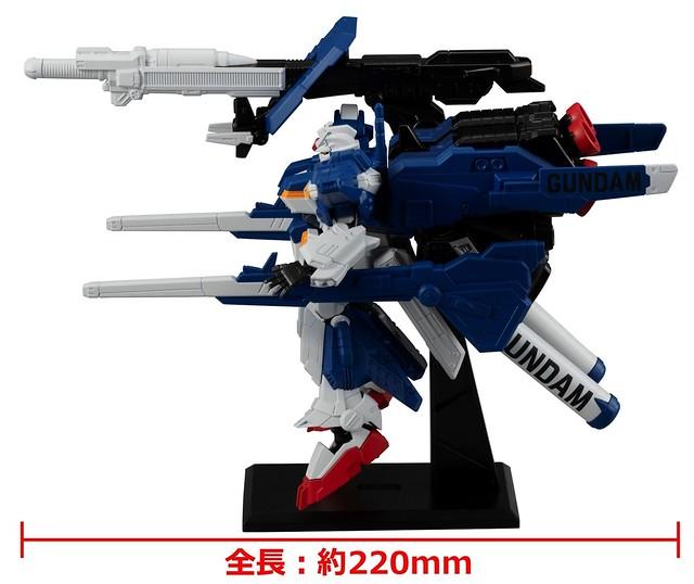 G-FRAME「重裝型全裝甲鋼彈 7 號機」具備骨架的精密食玩在 PB 限定推出!