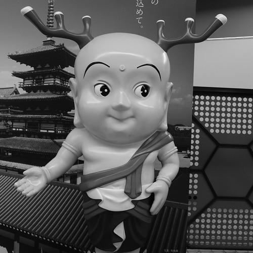 05-08-2020 Nara vol01 (9)