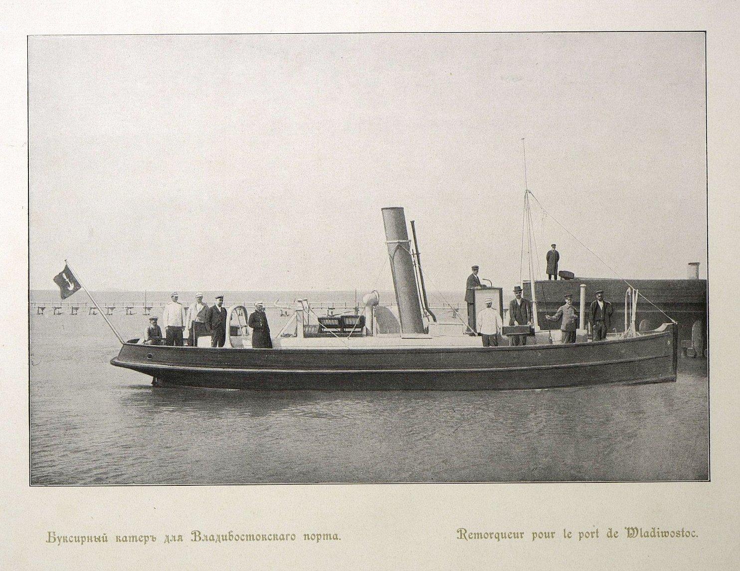 Буксирный катер для Владивостокского порта