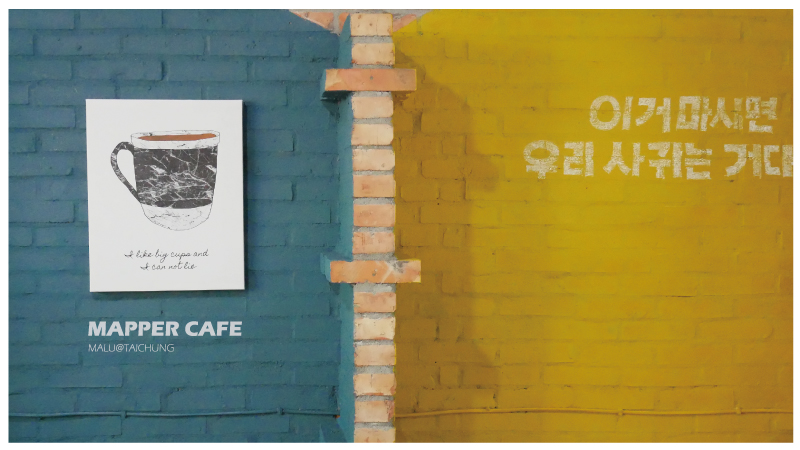 MAPPERCAFE-10