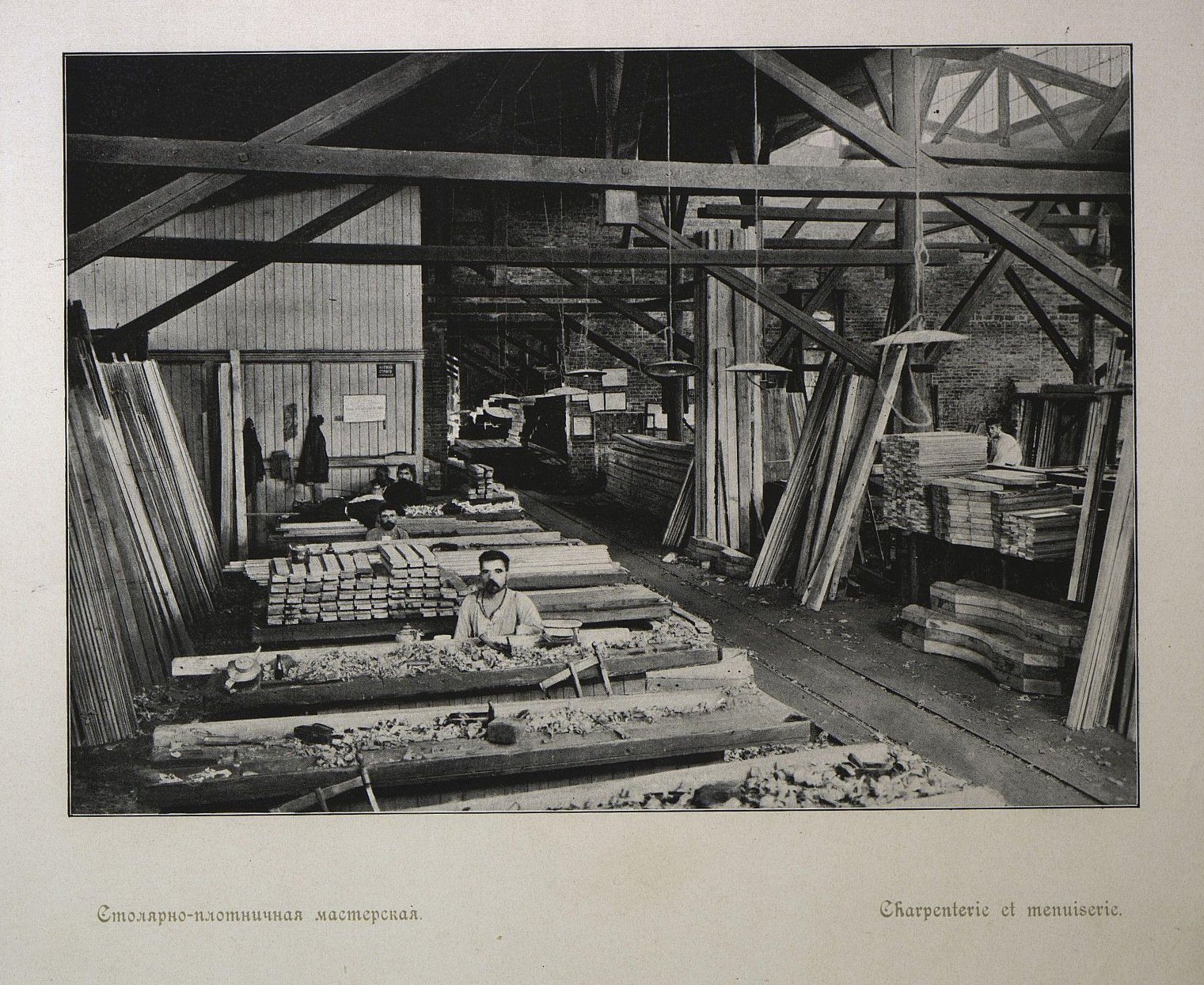 Столярно-плотничная мастерская