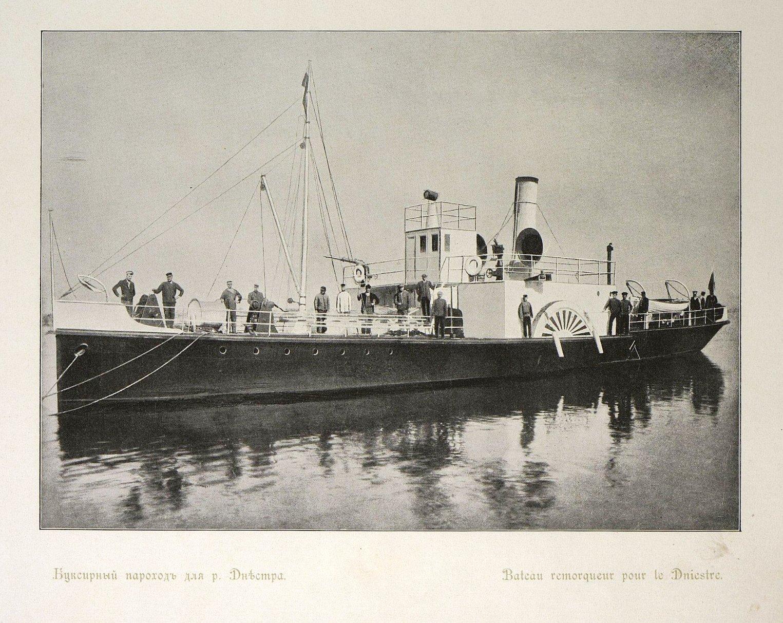 Буксирный пароход для р. Днестра