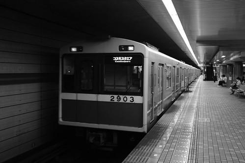 05-08-2020 Higashi-Osaka vol01 (2)