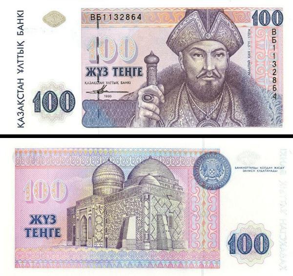 100 Tenge Kazachstan 1993, P13