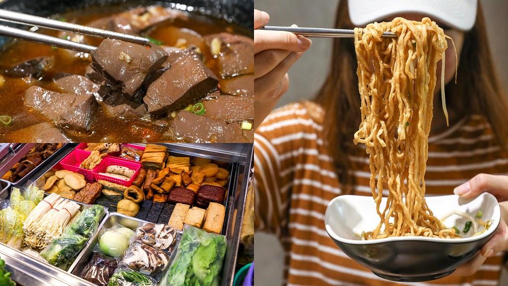 台北,新莊,新莊宵夜,新莊小吃,新莊滷味,新莊美食,饗初燒滷味本店,饗初燒滷味菜單 @陳小可的吃喝玩樂