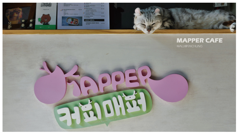 MAPPERCAFE-22