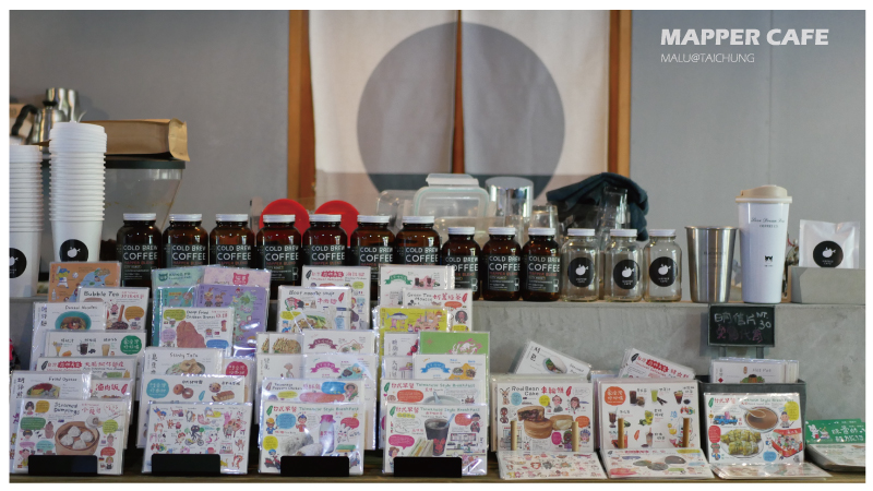 MAPPERCAFE-18