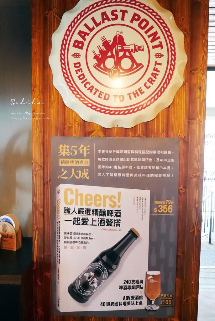 台北好吃異國料理推薦ABV Bar Kitchen地中海餐酒館精釀啤酒餐廳  (6)