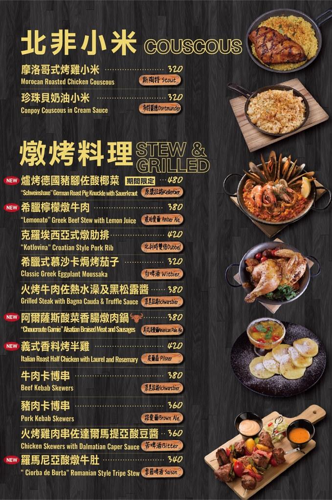 ABV Bar Kitchen 地中海餐酒館2020菜單價位低消訂位MENU (4)