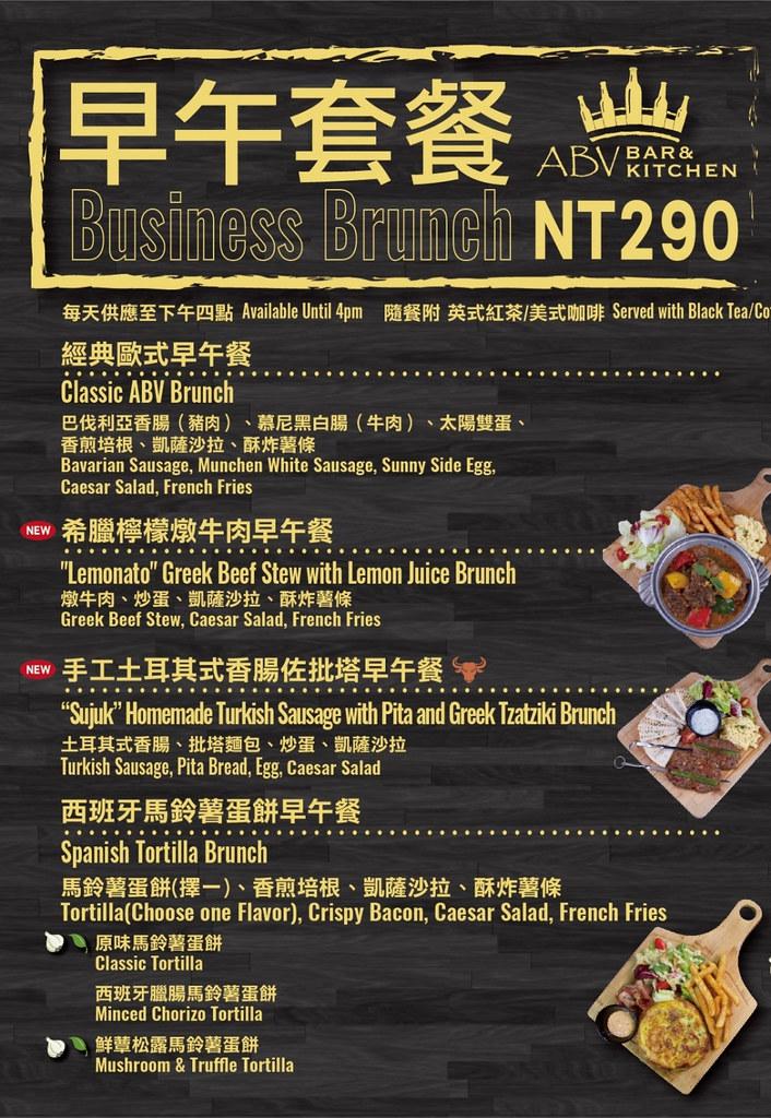 ABV Bar Kitchen 地中海餐酒館2020菜單價位低消訂位MENU (2)
