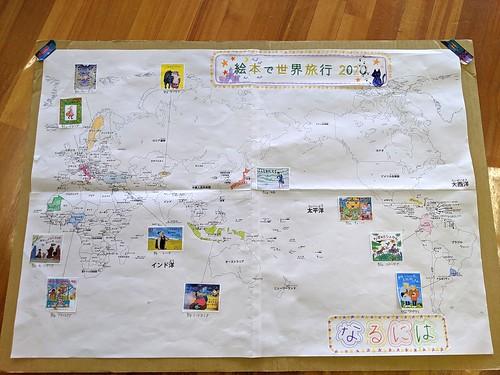 絵本の世界地図
