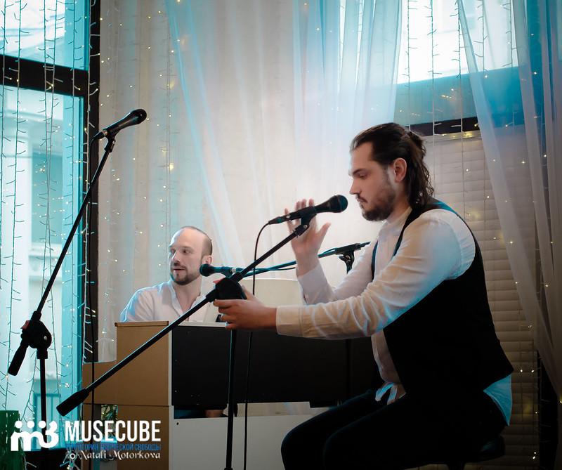 Концерт Роман Графов Сценарио 2.08.2020 (36 из 120)