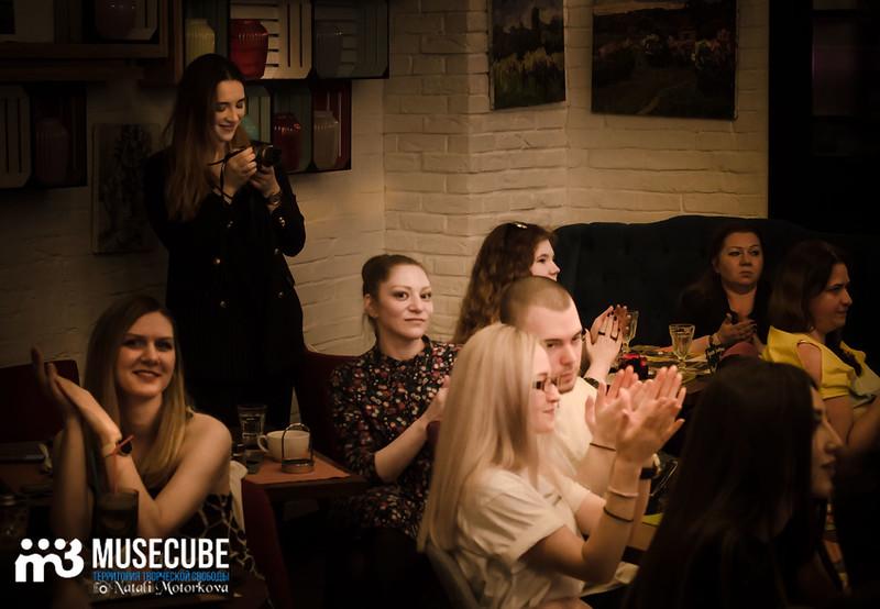 Концерт Роман Графов Сценарио 2.08.2020 (31 из 120)