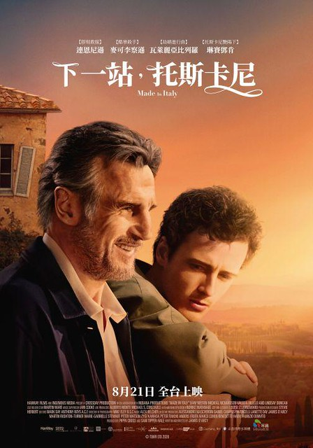 "The movie poster & the stills of US movie "" Made in Italy"" will be launching in Taiwan on Aug 21, 2020"