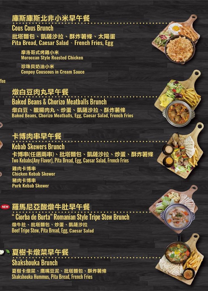 ABV Bar Kitchen 地中海餐酒館2020菜單價位低消訂位MENU (3)