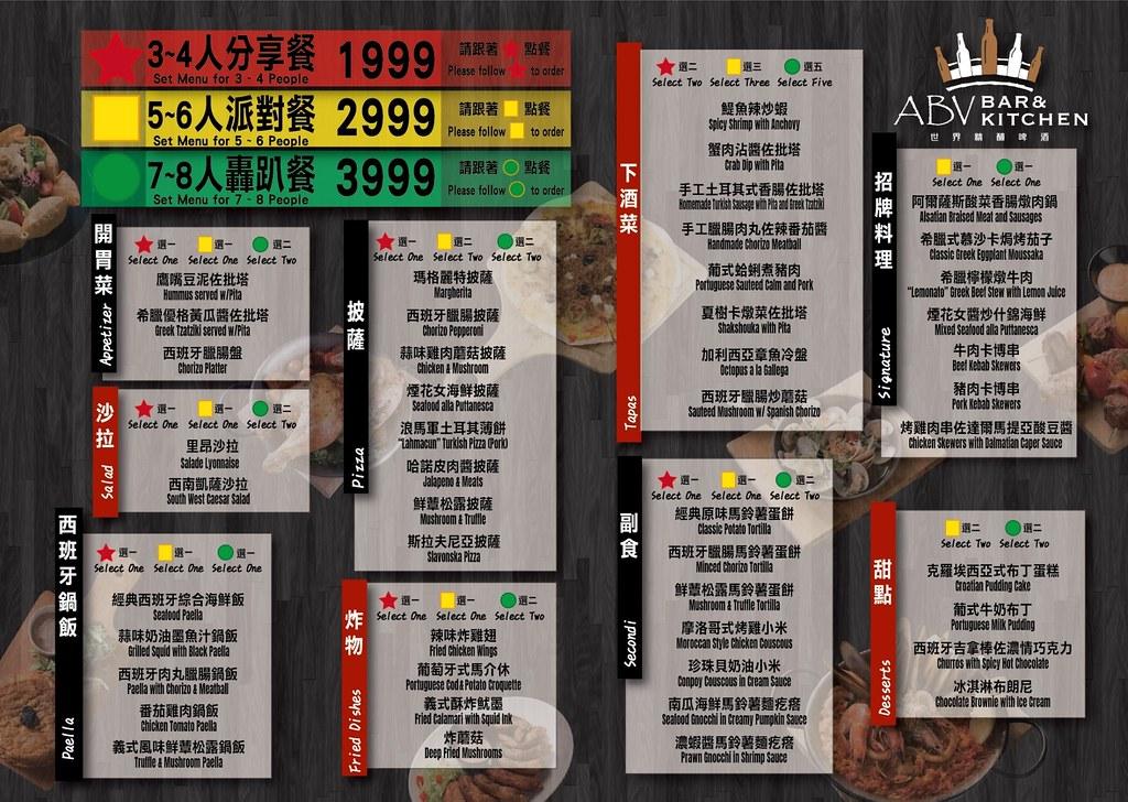 ABV Bar Kitchen 地中海餐酒館2020菜單價位低消訂位MENU (1)