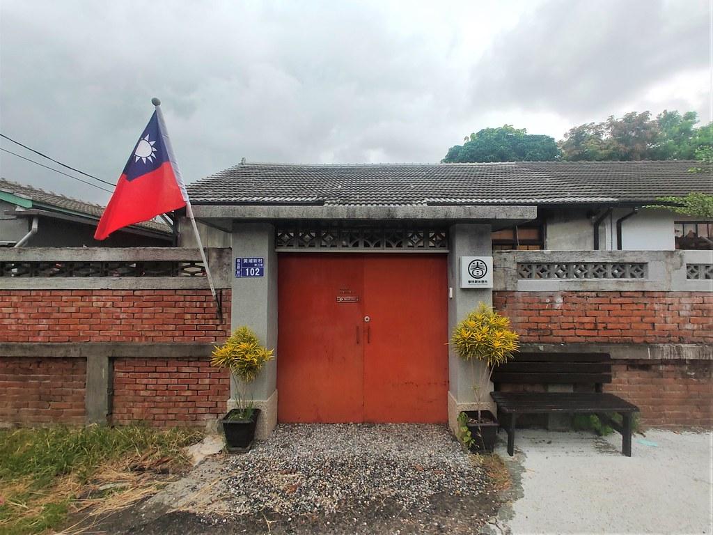 鳳山黃埔新村 (11)
