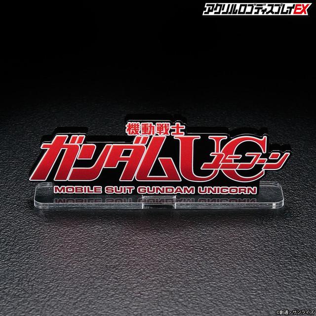 萬代推出「機動戰士鋼彈 壓克力 LOGO 展示牌」立體造型與鋼普拉一同展示更對味!