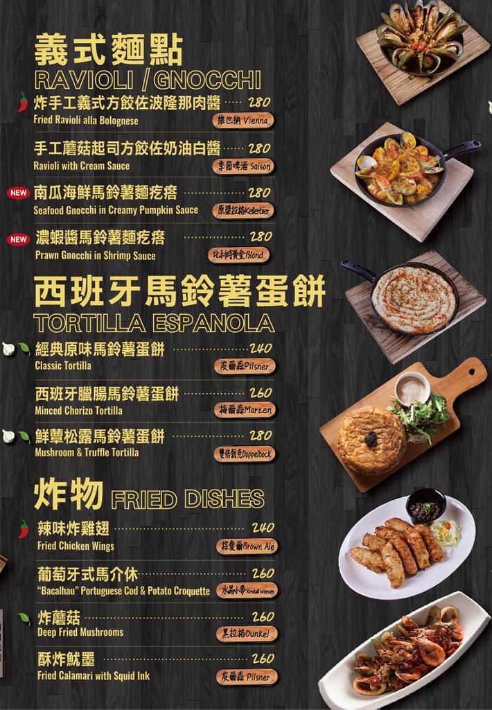 ABV Bar Kitchen 地中海餐酒館2020菜單價位低消訂位MENU (7)