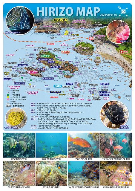 hirizo-map-200801-01