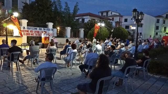 Εκδήλωση της Τομεακής Οργάνωσης  Λευκάδας του ΚΚΕ για τον Τουρισμό και την κρίση