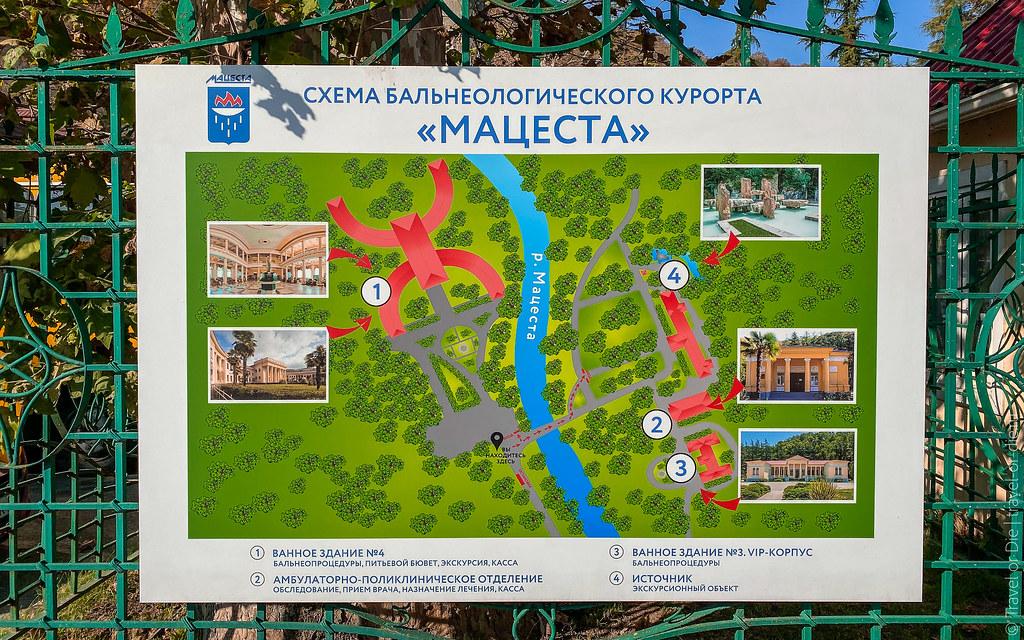 Matsesta-Kurort-Sochi-1065