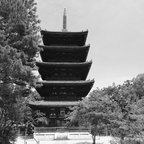 06-08-2020 Kyoto vol02 (126)
