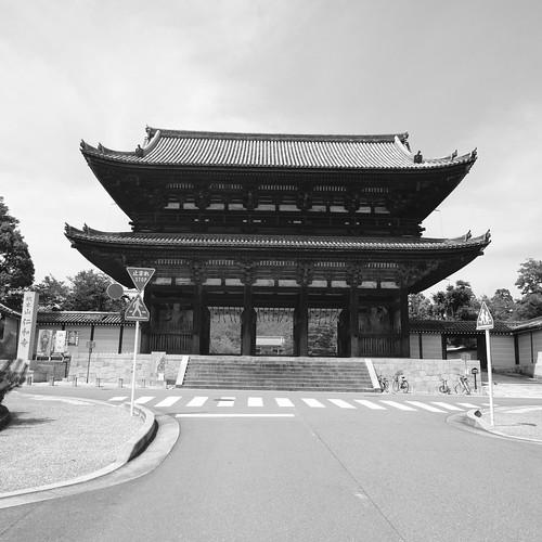 06-08-2020 Kyoto vol02 (97)