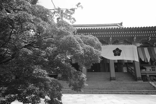 06-08-2020 Kyoto vol02 (63)