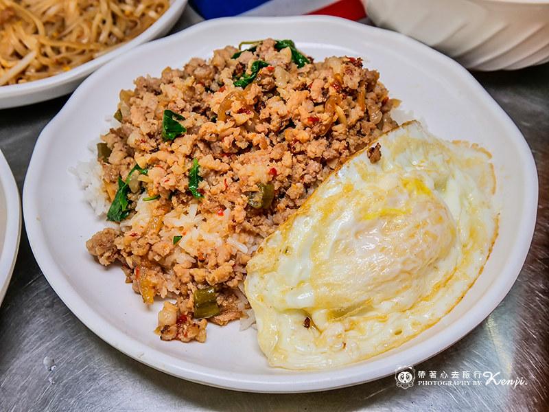 da-thaifood-14