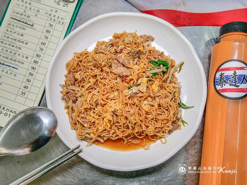 da-thaifood-10