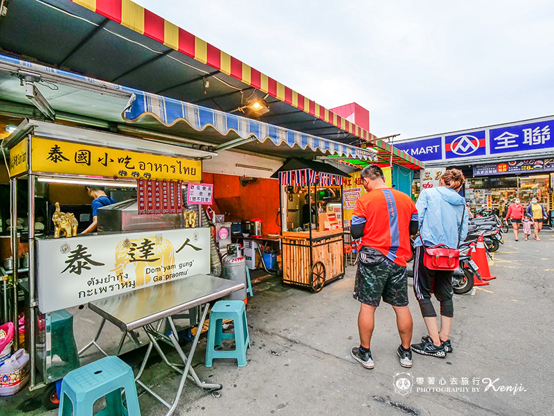 da-thaifood-4