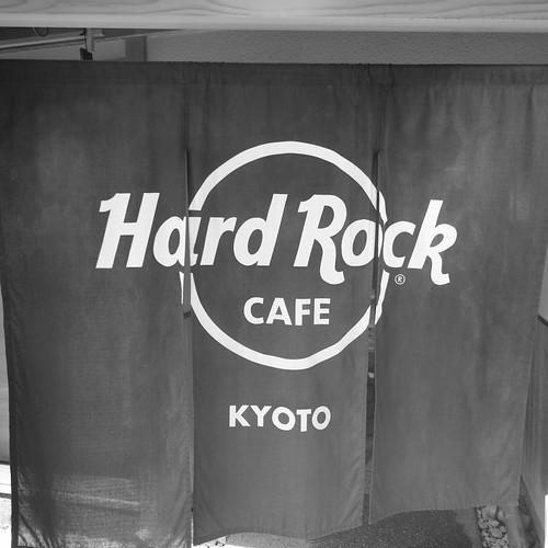 06-08-2020 Kyoto vol02 (83)
