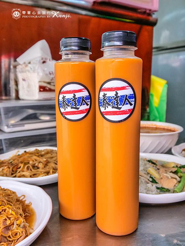 da-thaifood-29
