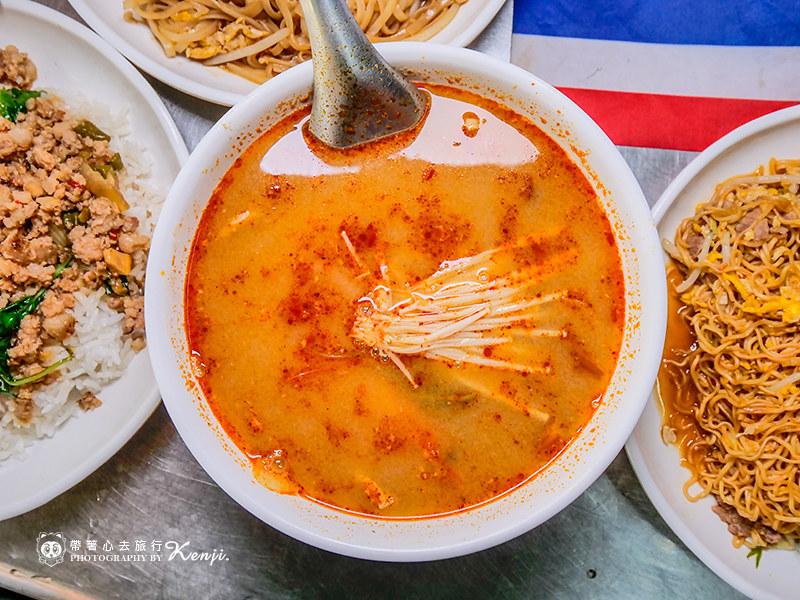 da-thaifood-24