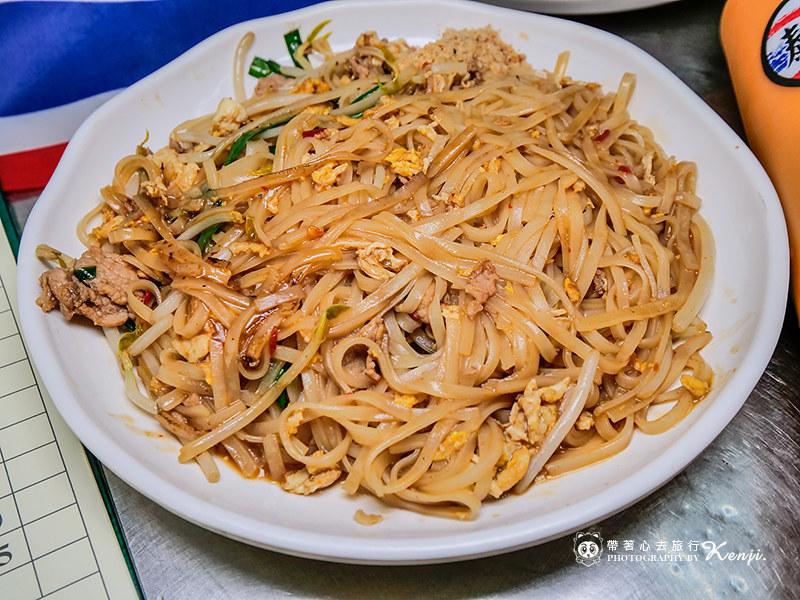 da-thaifood-19