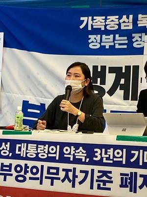 부양의무자기준 폐지 광화문농성 기자 간담회3