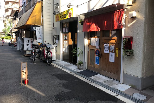 昨日「さのや」で(大阪・大正)