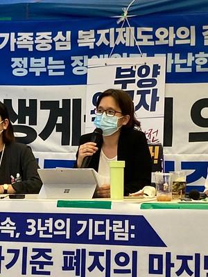 부양의무자기준 폐지 광화문농성 기자 간담회2