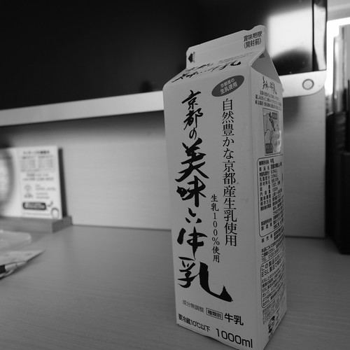 07-08-2020 Nara vol02 (45)