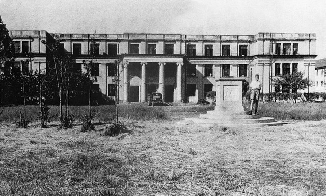 Chapei Civil Assembly Centre - West building, Shanghai, 1945