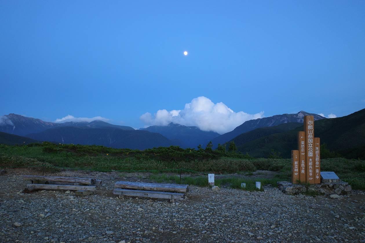 太郎平小屋から見上げる満月