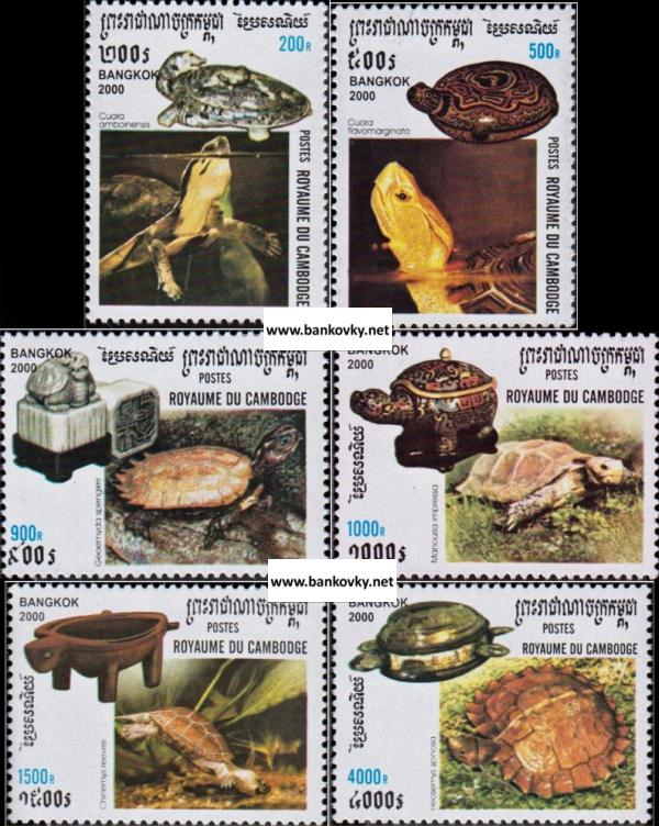 Známky Kambodža 2000 Korytnačky, nerazítk