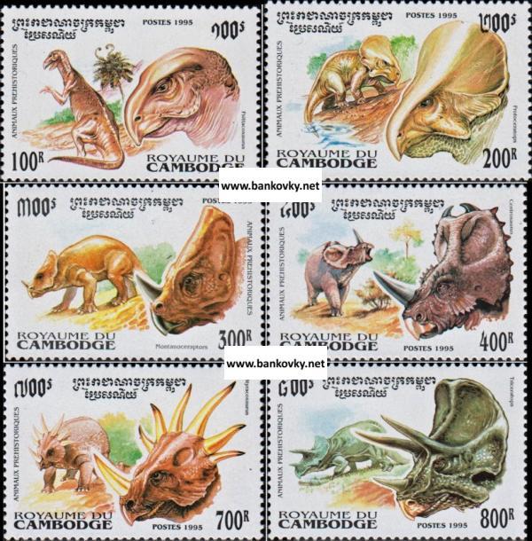 Známky Kambodža 1995 Dinosaury nerazítk. séria MNH