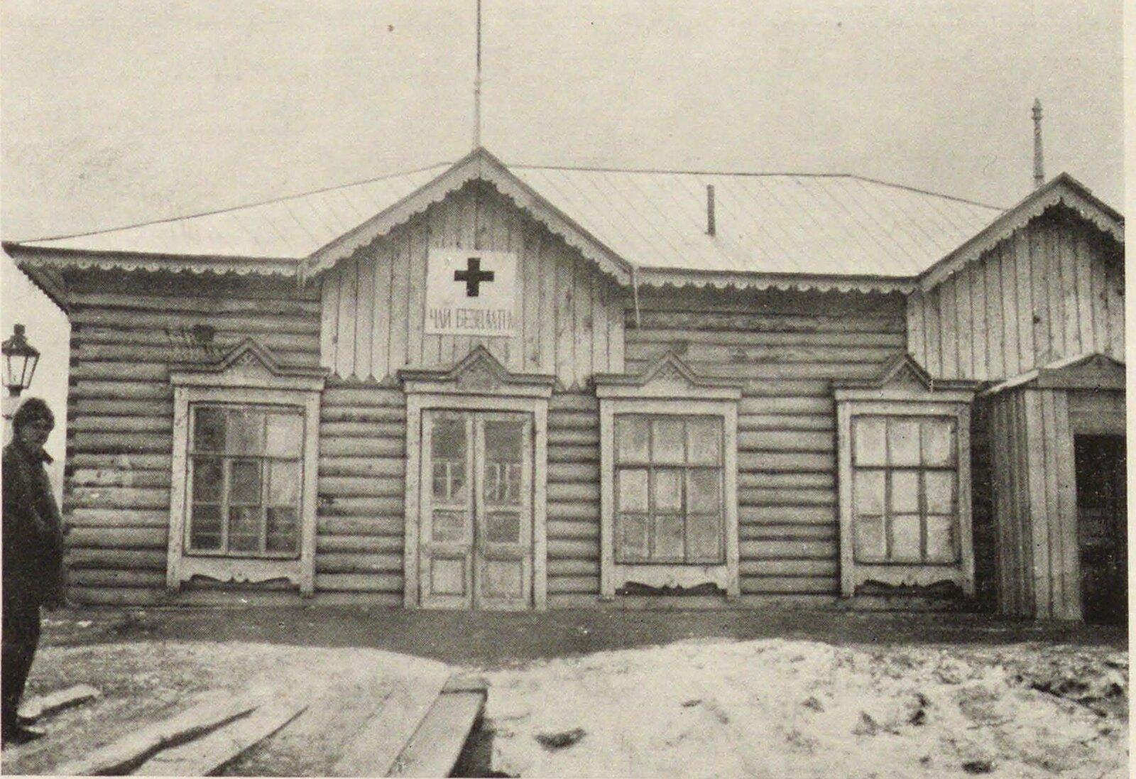 06. Байкал. Чайная и лаборатория в Танхое