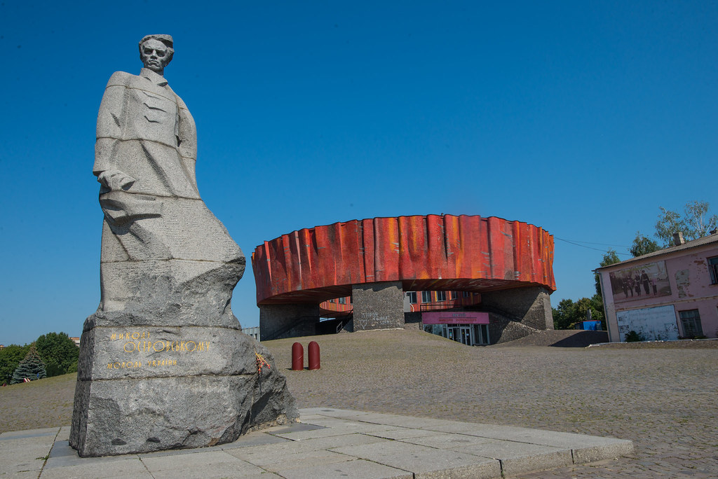 Музей пропаганди Хмельницької обласної ради