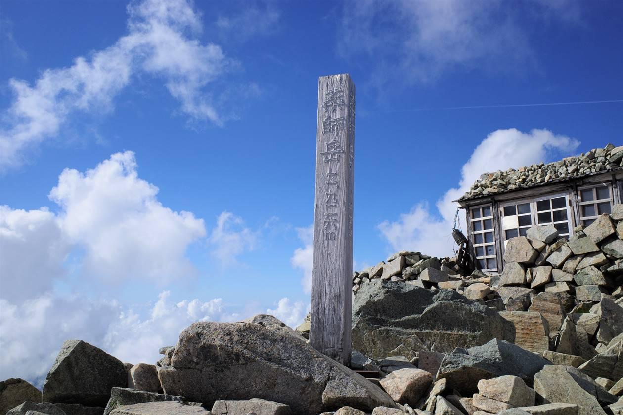 北アルプス・薬師岳山頂